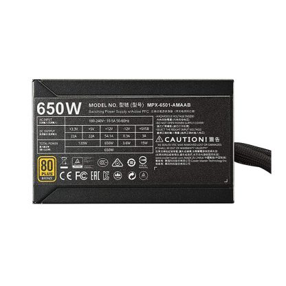 Cooler Master MASTERWATT 650 Semi-Modular Power Supply